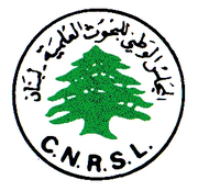 [Centre National de Recherche Scientifique du Liban]